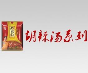 洛阳胡辣汤系列