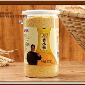 老杨家香小米