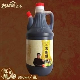 【逍遥老杨家】老陈醋纯粮酿造手工凉拌饺子拌菜醋800ML