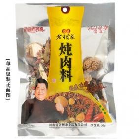 老杨家调料炖肉料