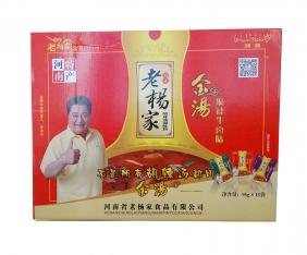 洛阳老杨家胡辣汤95金汤麻辣牛肉