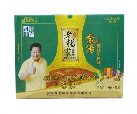 老杨家胡辣汤95金汤微辣牛肉