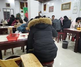 洛阳逍遥胡辣汤加盟