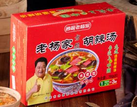 老杨家胡辣汤70方便